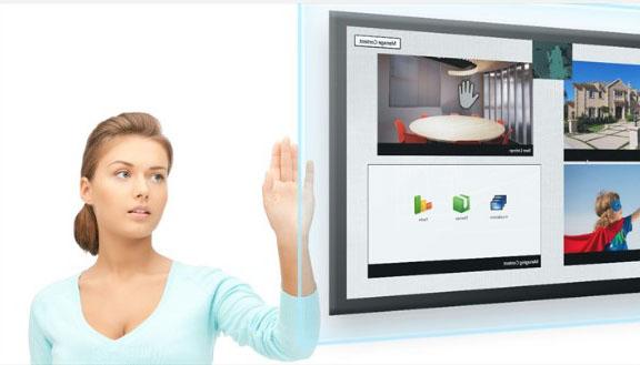 Microsoft Kinect v2 kan nå brukes i kombinasjon med Windows 10 for å logge på med ansiktet.