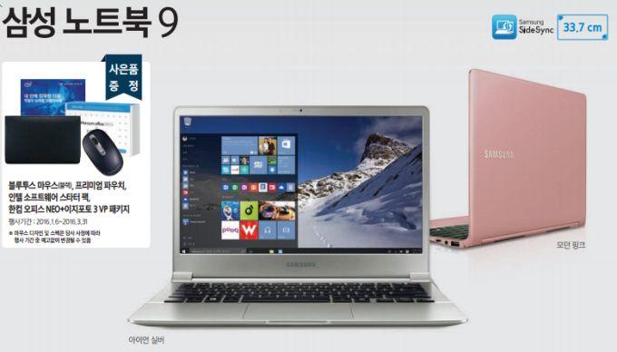 Samsung skal lansere en rekke nye maskiner i Aitv-serien.