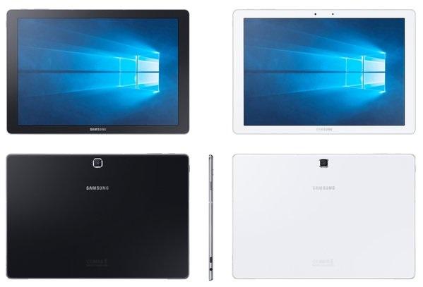 Dette skal være Samsungs kommende Windows 10-nettbrett.