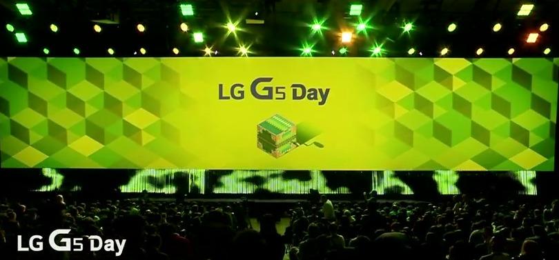 LG G5 presentasjon på MWC2016
