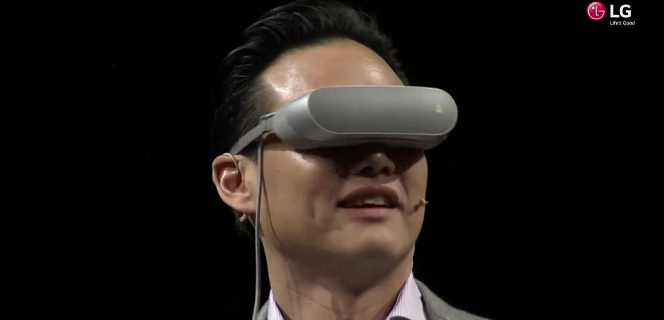 LG 360 VR