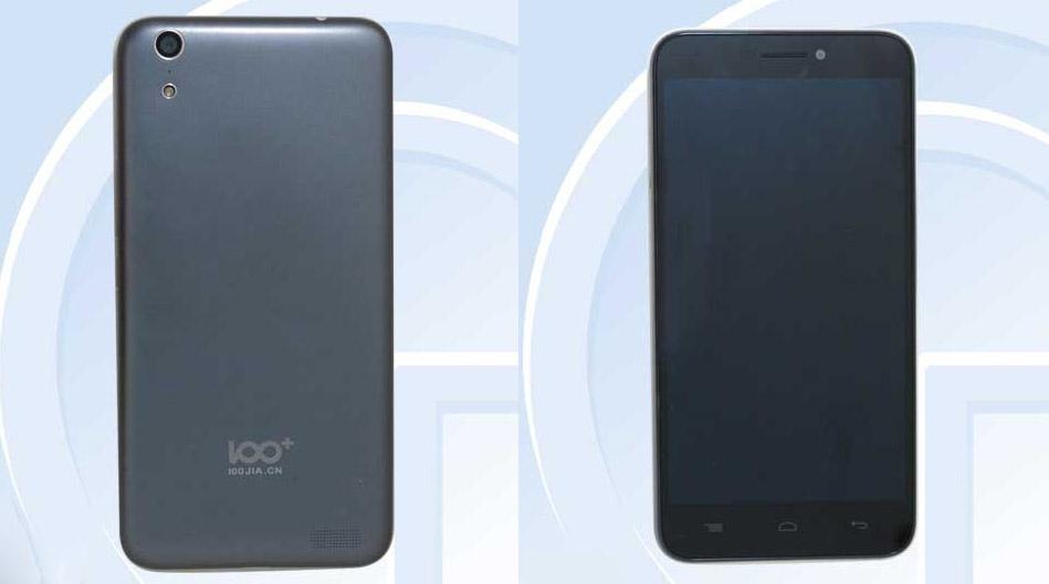 Syns du iPhone 6 ligner for mye på denne?
