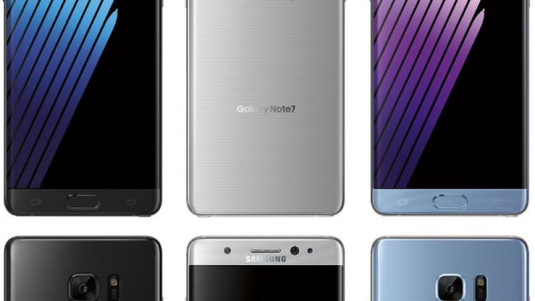 Samsung bekrefter datoen for Note 7.