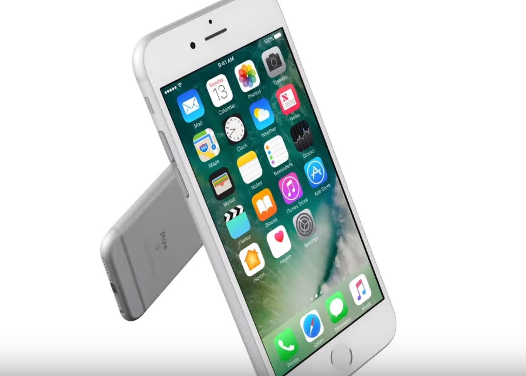 iPhone 7 kan vise seg å bli svært kraftig.