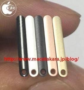 iPhone 7 kommer i svart, får bedre kamera og ytelse og eliminerer 3,5-utgangen.