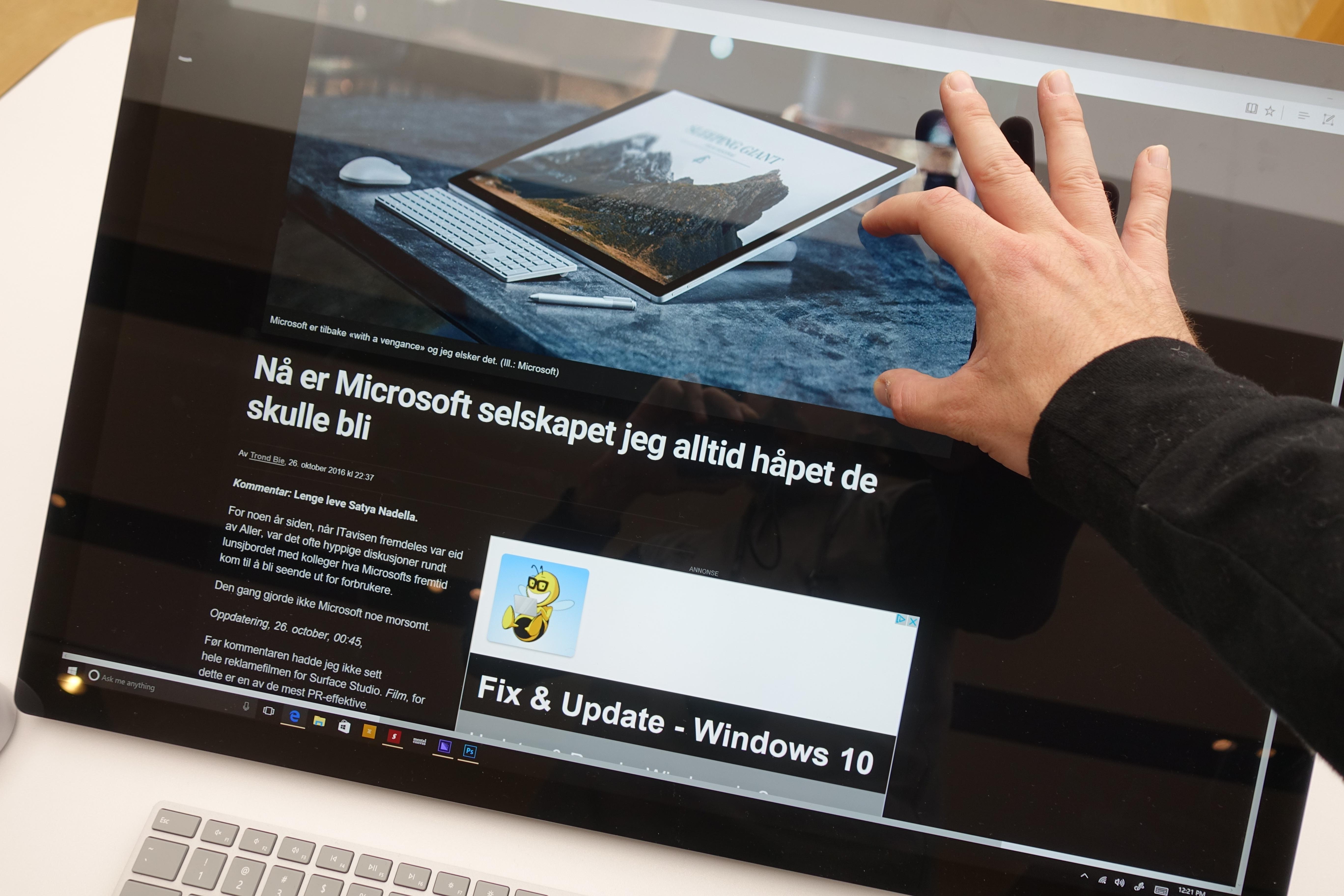 Studio er en bemerkelsesverdig Windows 10-maskin.