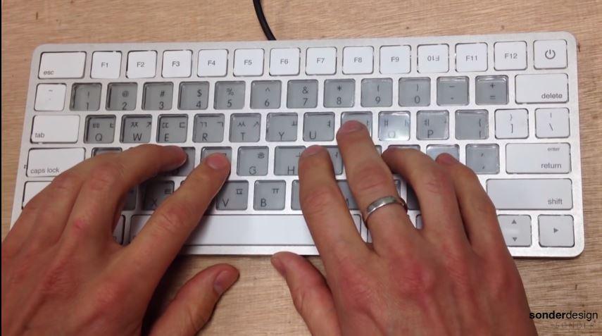 Dette er Sonders eget tastatur i aksjon.