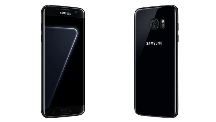 Her er Galaxy S7 edge i Black Pearl.