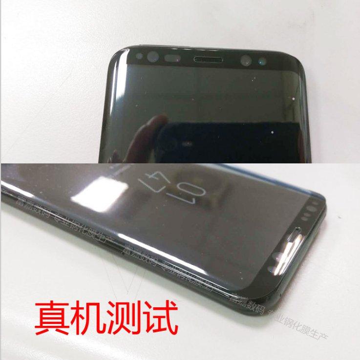 Slik ser Galaxy S8+ ut,