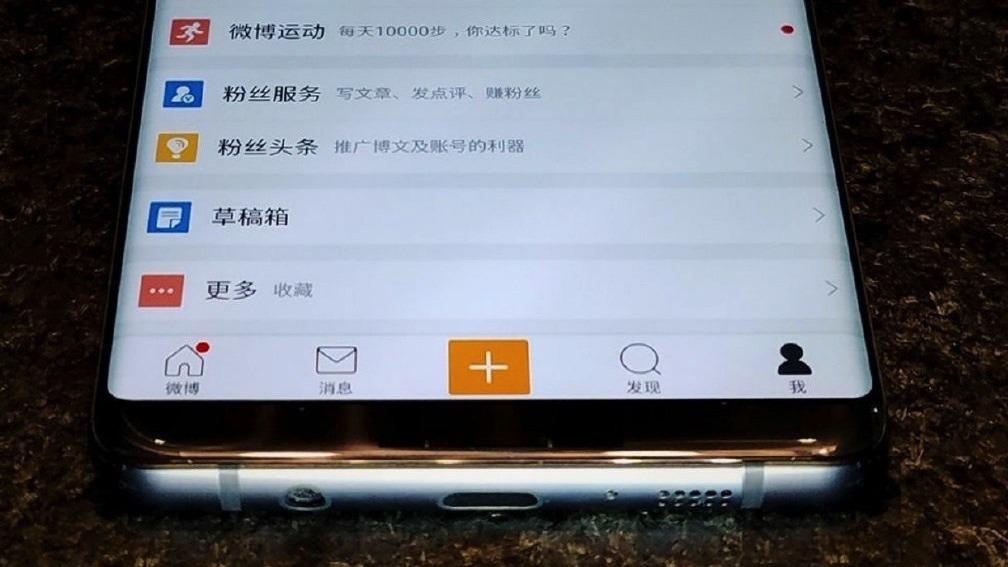 Dette skal være Samsung Galaxy S8.