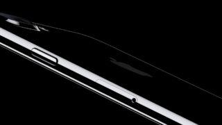 Spår gigantisk Apple-produksjon – lanserer kanskje iPhone 8 i sommer