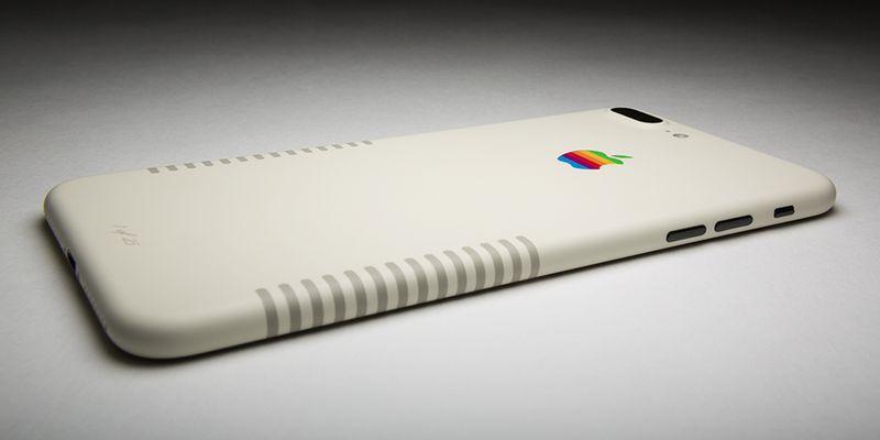 iPhone 7 tar seg godt ut med den fargede Apple-logoen, eller hva?