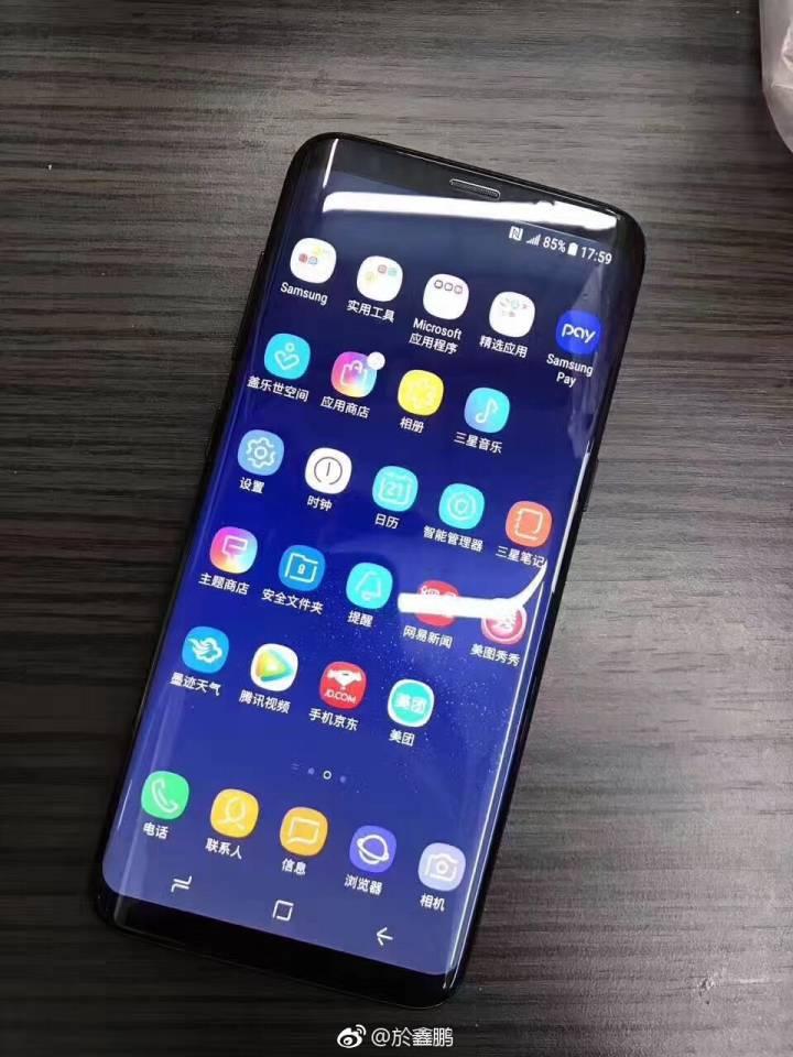 Slik er TouchWiz på Galaxy S8.