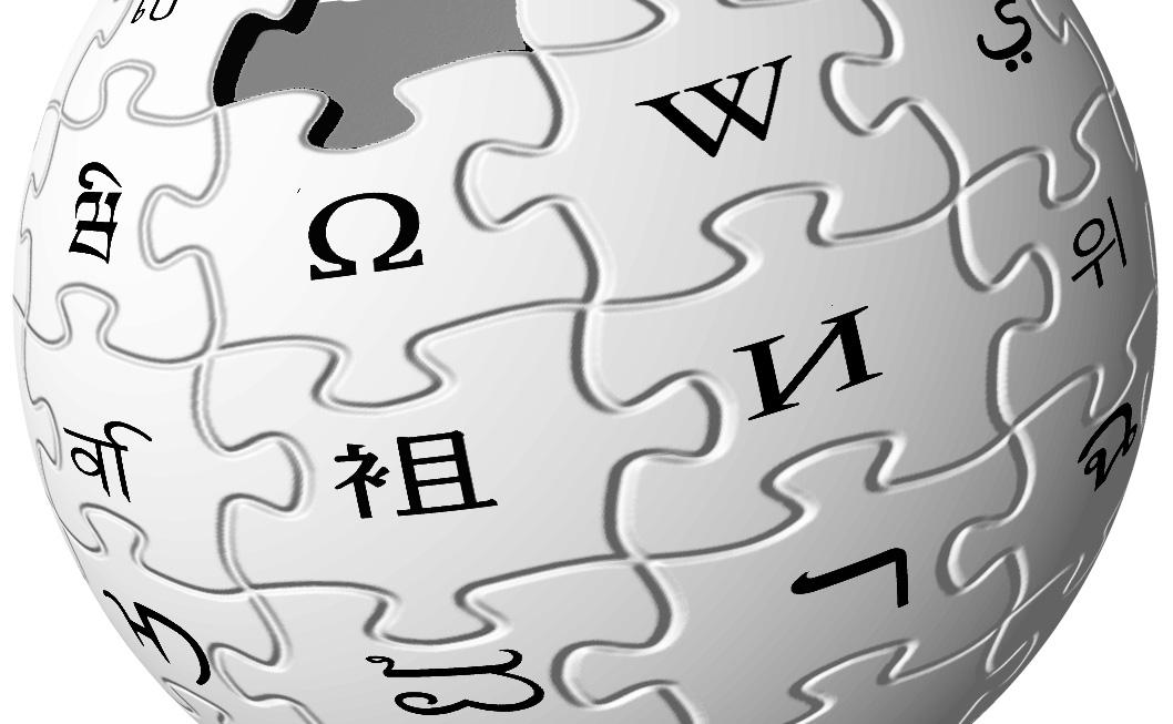 Det nasjonale kinesiske leksikonet skal på nett - og målet er å slå Wikipedia.