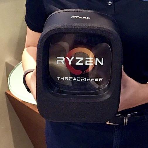 Slik ser innpakningen til AMD Threadripper ut.