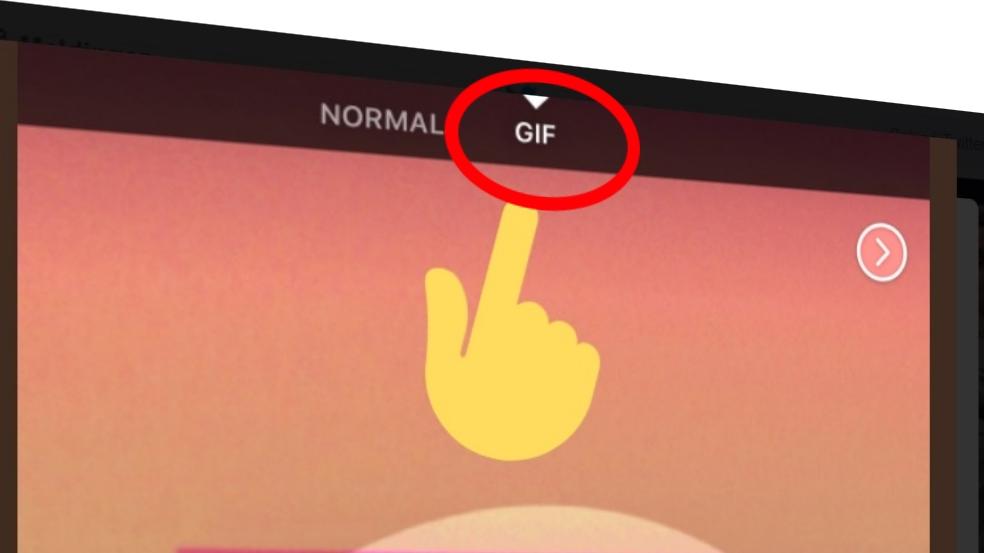 Vi har ikke funnet denne versjonen enda, selv om vi beta-tester. Funksjonen er heller ikke oppdaget på Android-enheter enda.