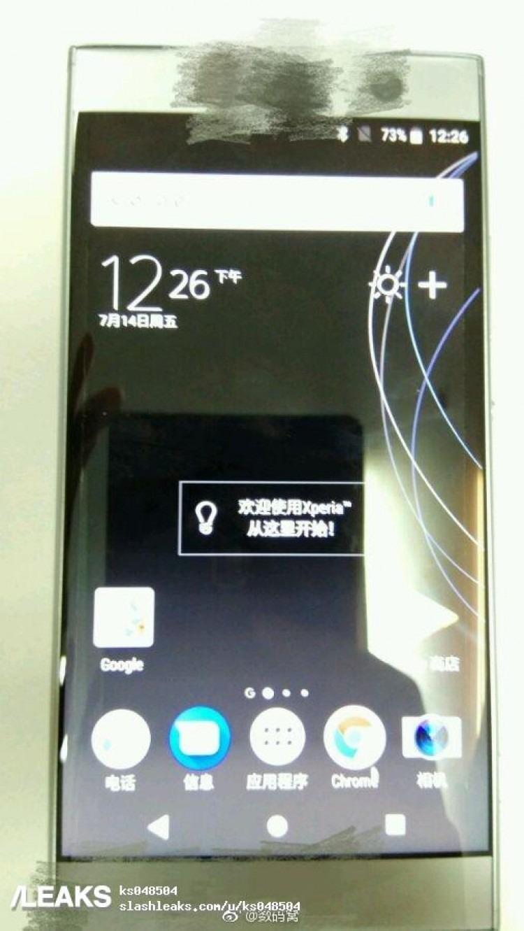 Dette skal være en kommende Sony Xperia med Android O.