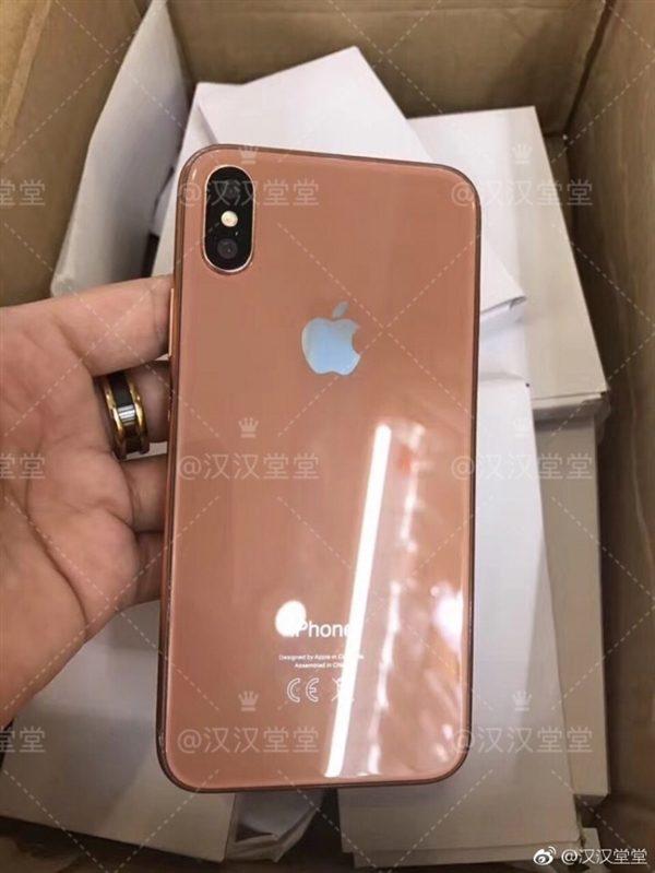Hva synes du om kobber-gull-fargen som kanskje dekker iPhone 8?