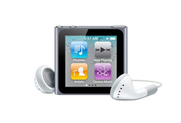 Denne iPod nanoen vil ikke lenger motta støtte fra Apple.