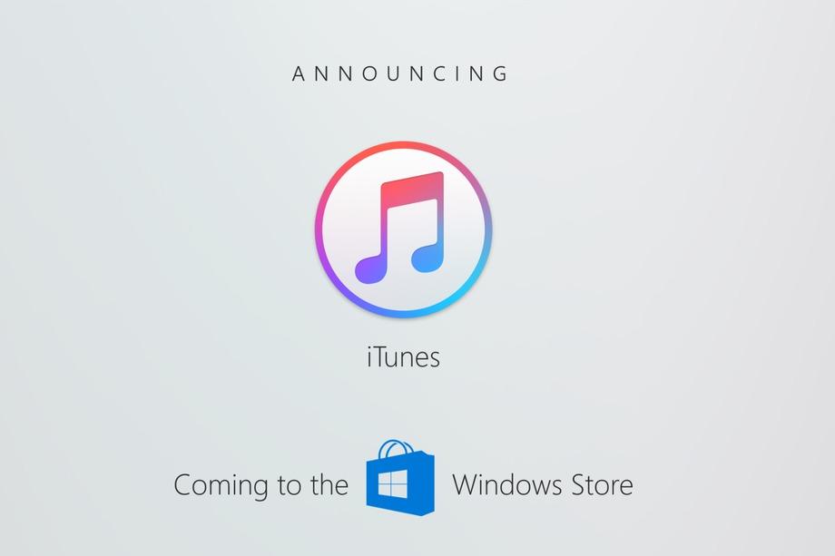 iTunes kommer til Microsoft Store, men det skjer ikke før 2018.