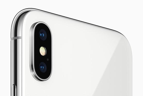iPhone X er en av modellene med portrettmodus.
