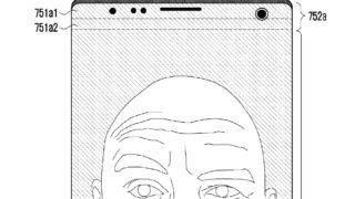 Med hull i Galaxy-panelet kan Samsung slå iPhone X