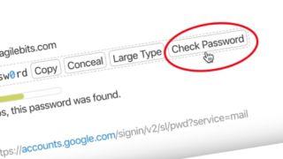 Passordbehandler undersøker om passordet ditt er stjålet