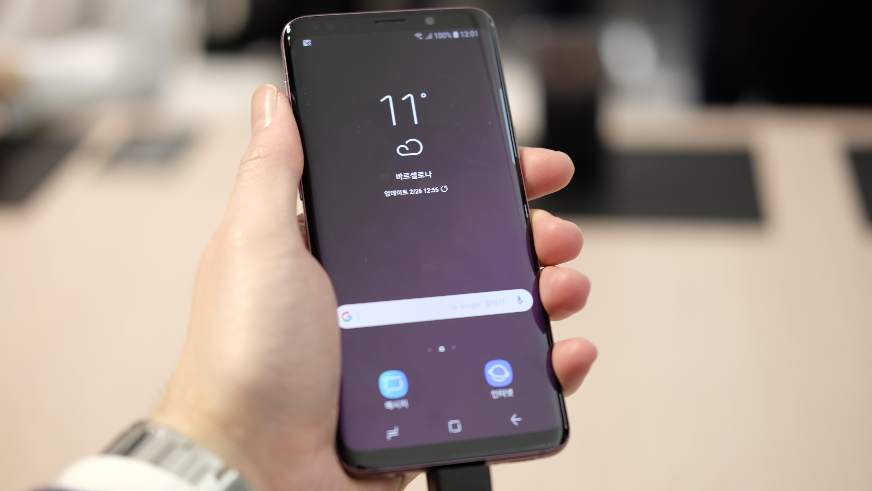 Galaxy S9 imponerer ikke i disse testene.