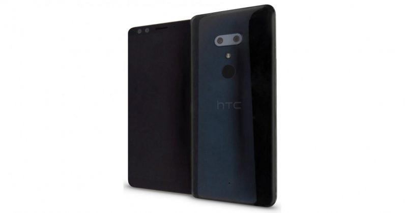 Dette er HTC U12 Plus.