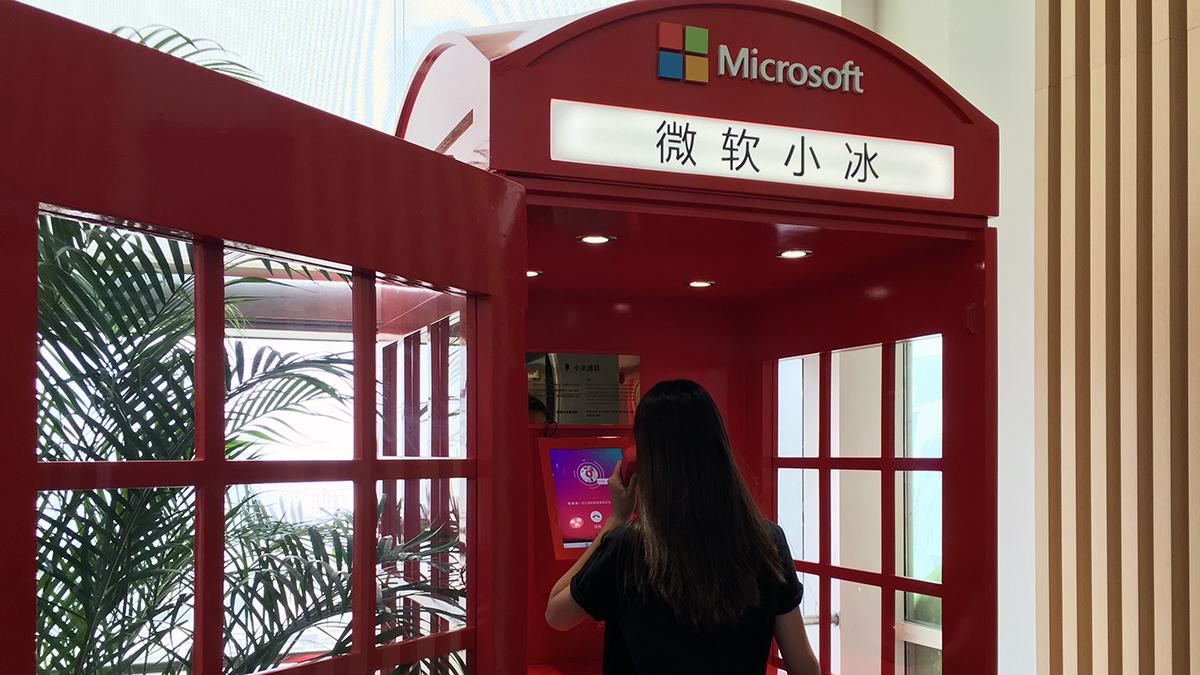 """Microsofts nye """"chatbot"""" vet når den kan avbryte deg."""