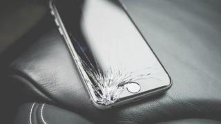 Gladnyhet fra Apple til alle dere som har kjørt billig-service på iPhone