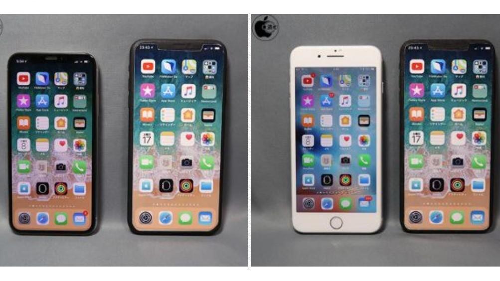"Slik tror de ""iPhone X Plus"" blir - samme størrelse som iPhone 8 Plus."