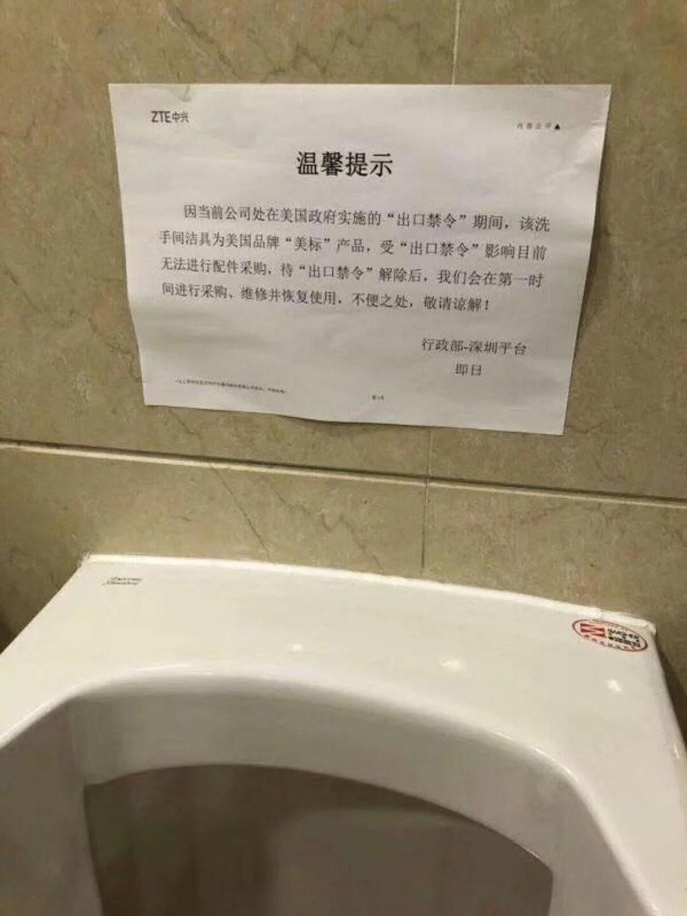 - Vi får ikke reparert urinalet på grunn av USA-utestengelsen.