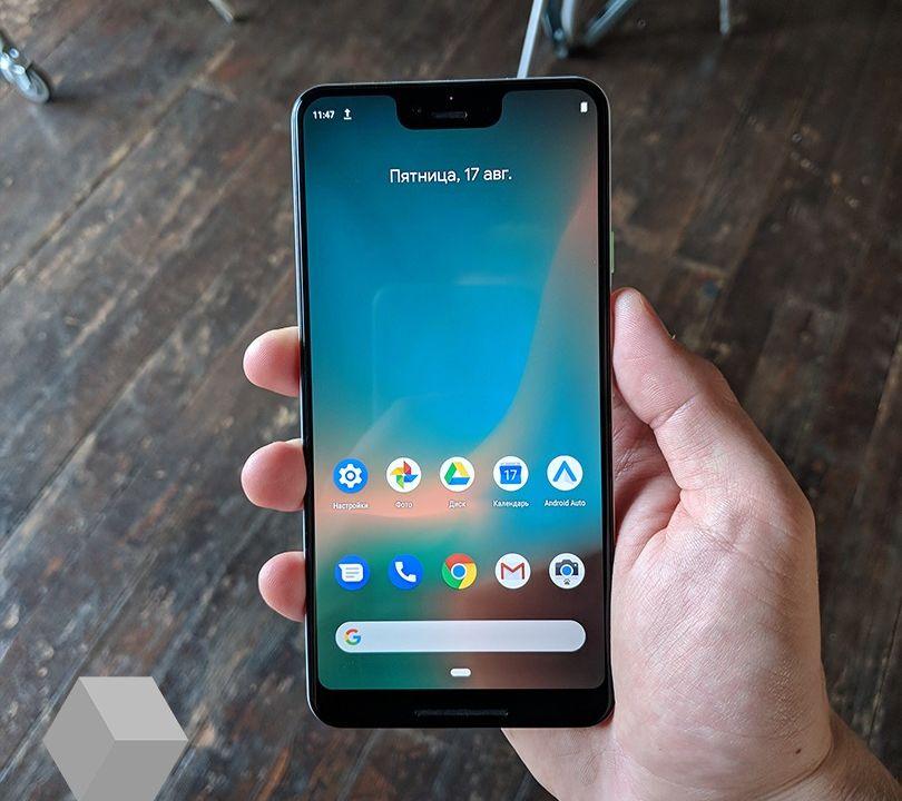 Noen selger Google Pixel 3 XL på svartebørs til 16 000 kroner.