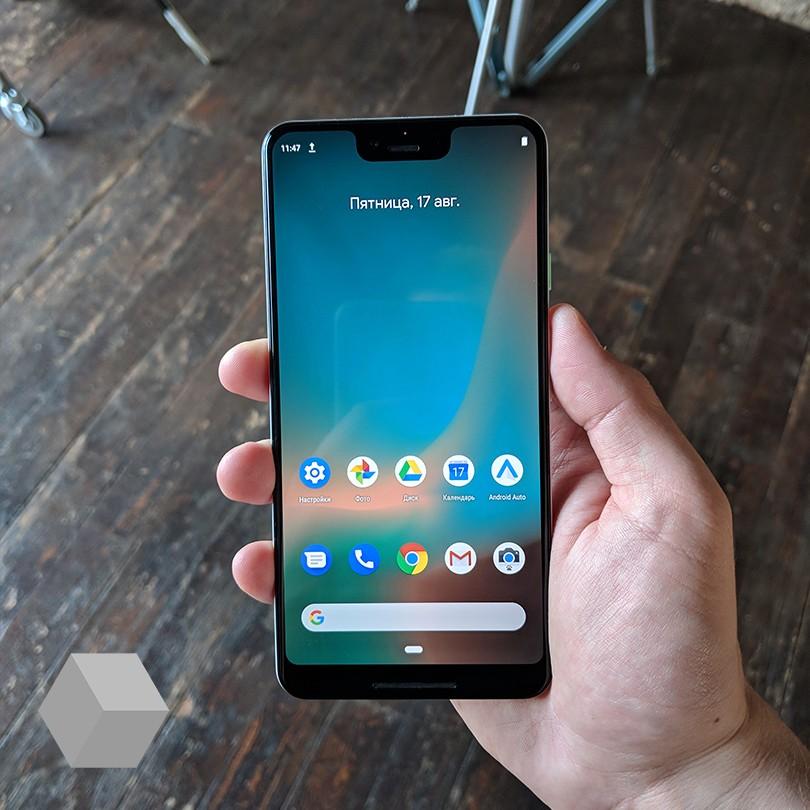 Her er den: hva synes du om Google Pixel 3 XL?