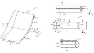 Nå har Apple klart å skaffe patent for fleksible skjermer som kan brettes