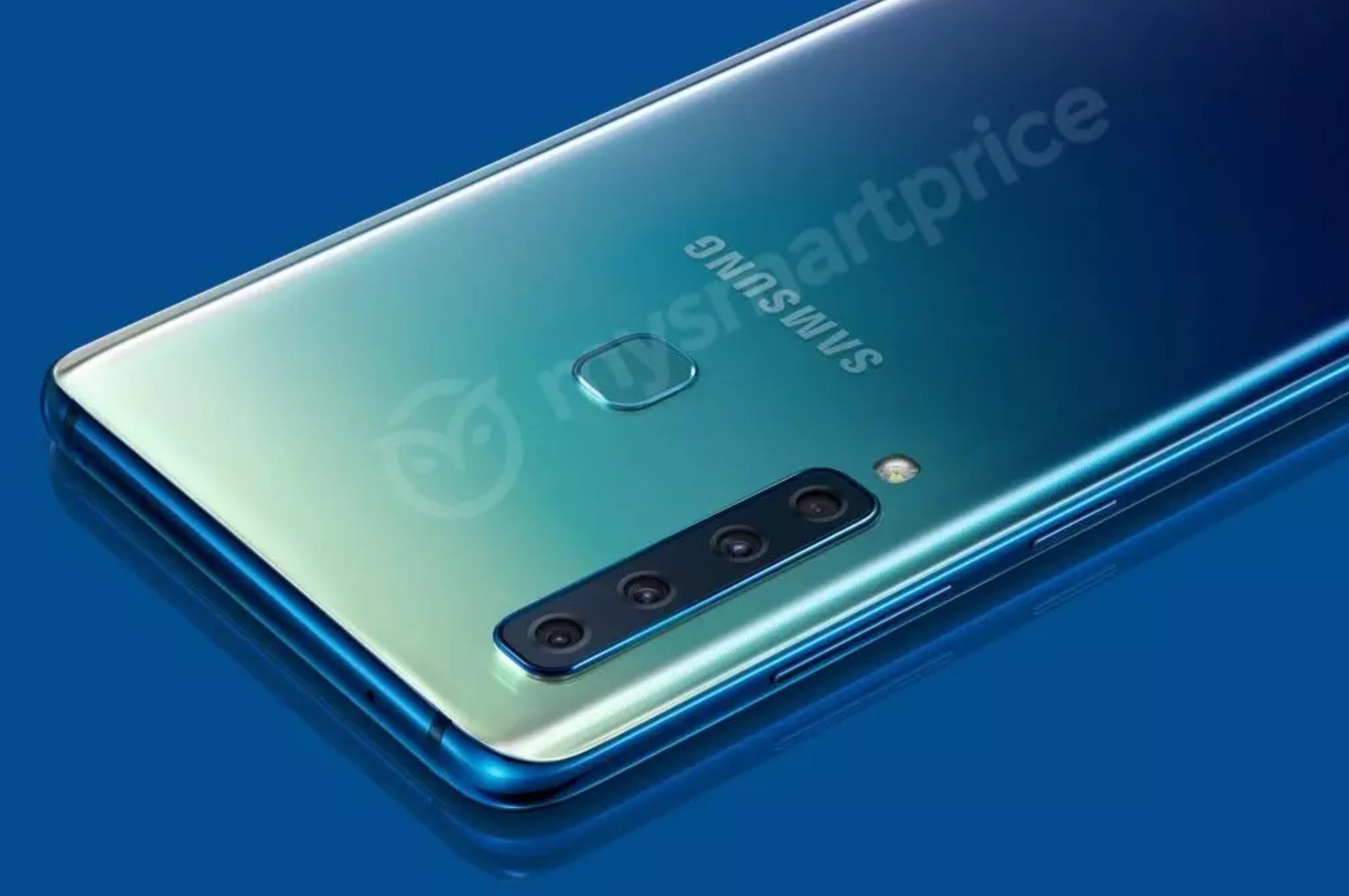 Sjekk ut Samsungs spinnville nye Galaxy med fire kameraer