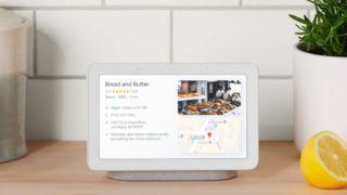 Dette mener sikkerhetsekspert om Google Home Hub