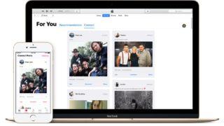 Stenger Apple Music Connect permanent