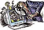 E-handel (tegning)