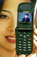 Samsung tv mobil