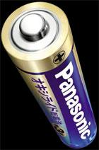 Panasonic OxyRide
