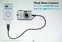 Foto: Apple Insider