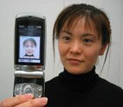 OKOA Vision Face Recognition Sensor