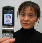 Ansiktsgjenkjenning mobil