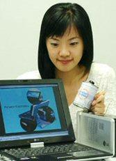 LG brenselceller laptop