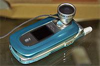 Telelinse til mobilkamera