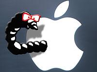 ApplelogoMED-ORM