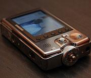 Samsung Miniket VP-MS11