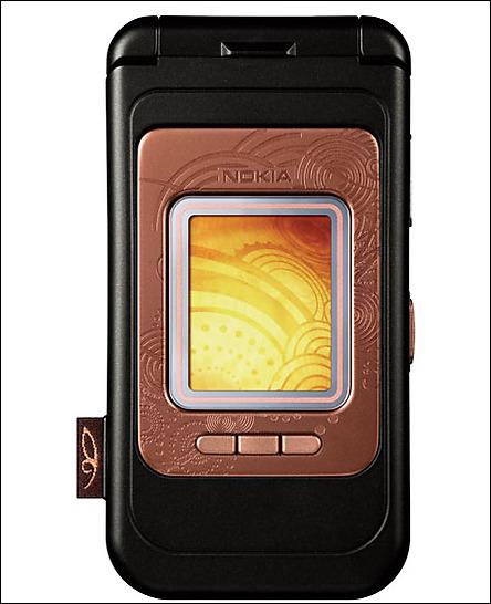 SKUMMELT: Én enkelt SMS kan la utenforstående avlytte telefonen din.